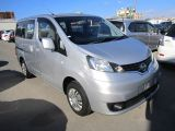 2012 Model Full Ekstra Nissan NV200 1.6 Otomatik/Benzin Panel Van Kayıt VIP Model